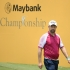 Maybank Championship (Foto: GettyImages)